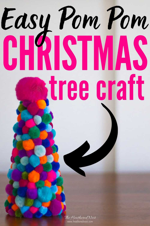 How FUN is this Christmas pom pom tree craft? 🎄☃️ Image of completed DIY pom pom christmas tree craft